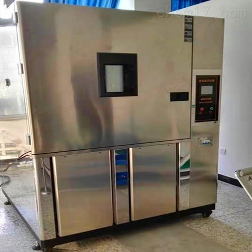 北京大空间高低温交变实验箱