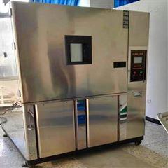 大型高低温试验箱现货
