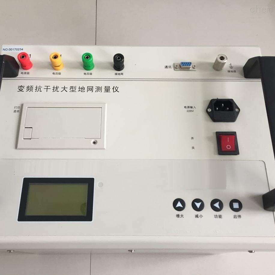 全新大型地网接地电阻测试仪