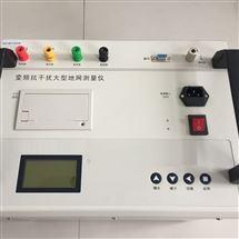 变频大型地网接地电阻测试仪
