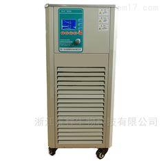 2L立式低温恒温搅拌反应浴-78度