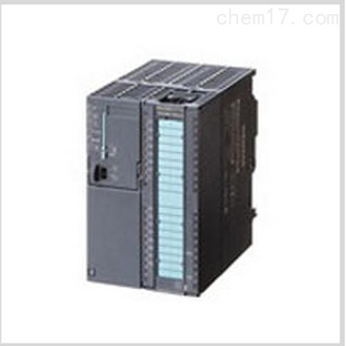 SIWAREX FTA 7MH4900-2AA01
