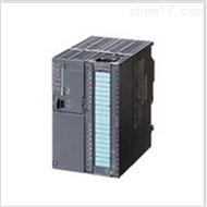 西门子FTA/CSIWAREX FTA 7MH4900-2AA01