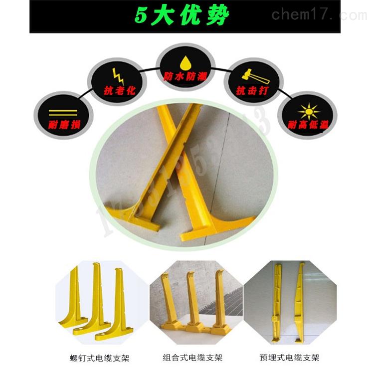 广西复合式电缆支架安装说明