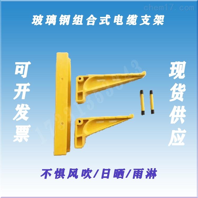 <strong><strong>黑龙江耐高温电缆支架销售</strong></strong>