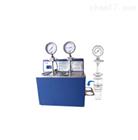 HSY-8018自动汽油氧化安定性试验器(诱导期法)