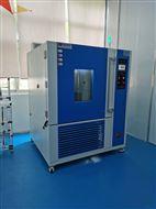JF-1003B小型高低温交变试验箱