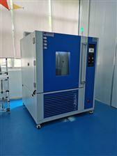 小型高低温交变试验箱