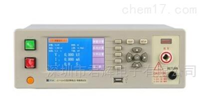 ZC7120D/ZC7110D型交、直流耐电压测试仪