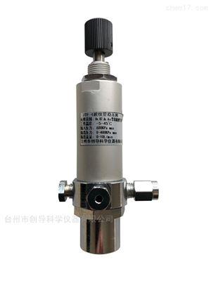 JTF-4波纹管稳压阀