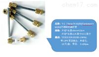 Tenax1/4英寸×3.5英寸不锈钢T-C解析管