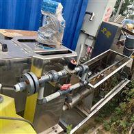 长期回收二手叠螺式脱水机 离心机