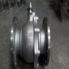 Q41F-25P-150不锈钢软密封球阀