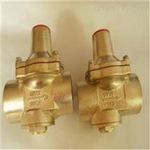 瓯北YZ11X全铜支管式减压阀厂家