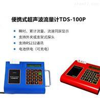 卢小龙13012155319济南便携式超声波流量计