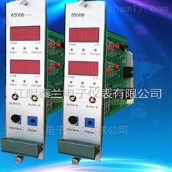 8500B-XC882双通道油动机监控模块
