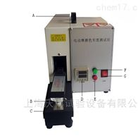 QB-8302ISO 105X12/D02标准单工位摩擦色牢度试验机