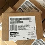 西门子S7-400模块电源管理模块