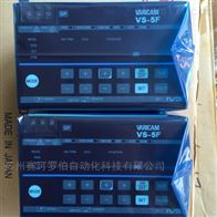 NSD VARICAM VS-5F系列电子式凸轮控制器