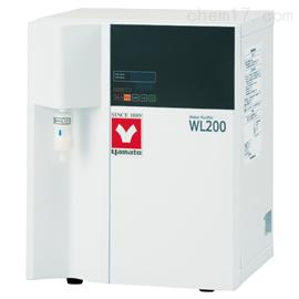 WL200/220/220T台式純水製造裝置