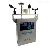 垃圾场臭气浓度OU值监测设备