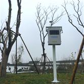 污水厂恶臭气体在线监测系统