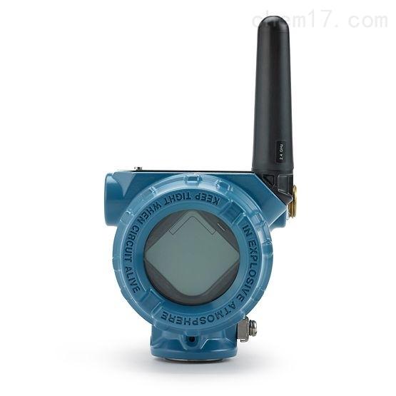648型羅斯蒙特Rosemount無線溫度變送器報價