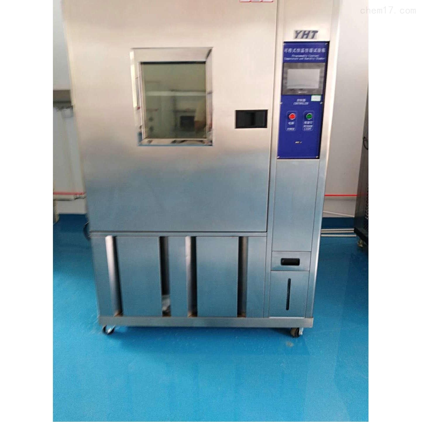 YHT-80EK可程式恒温恒湿箱