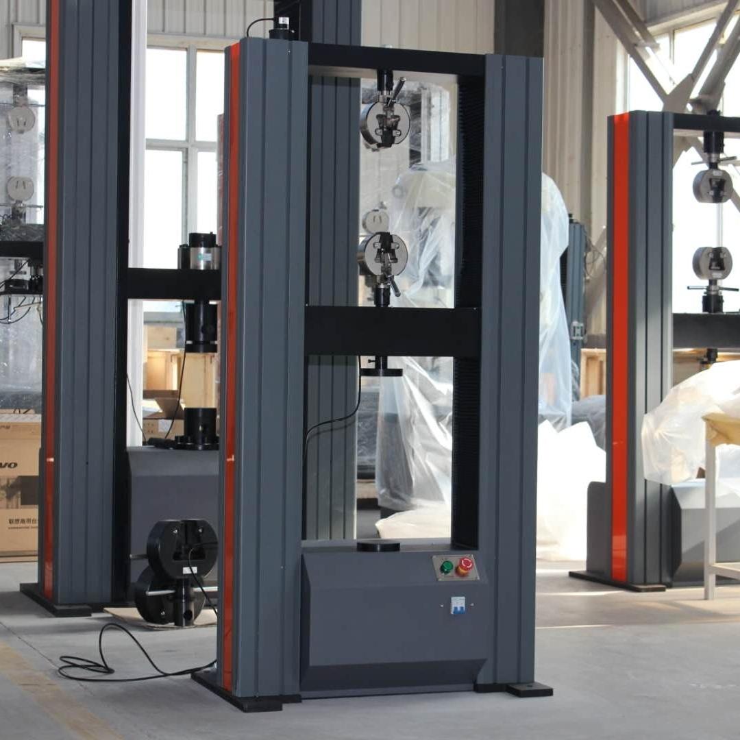 工程专用扣件万能试验机生产厂家