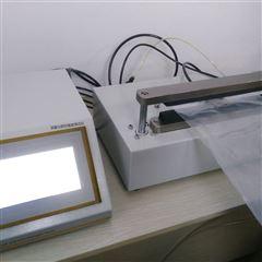 LEAK-L1包装泄露密封强度测试仪