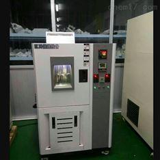 臭氧老化试验箱