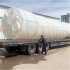 40吨抗旱水箱直销