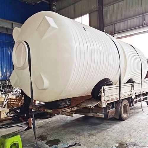 25吨化工原料储罐