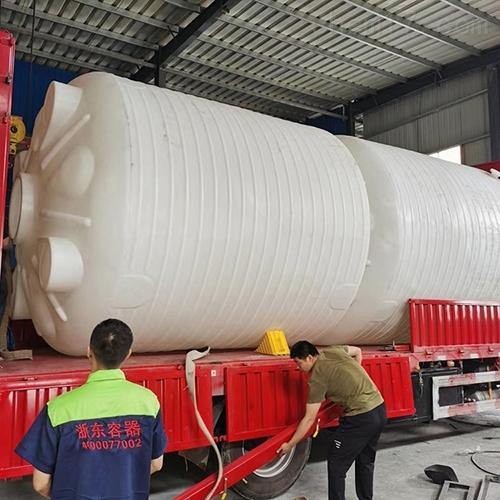 25吨清洗水箱