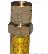 乙炔回火防止器 HF-2