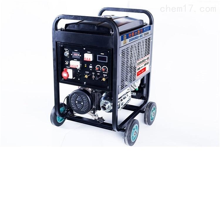 250A气保焊发电电焊两用机规格