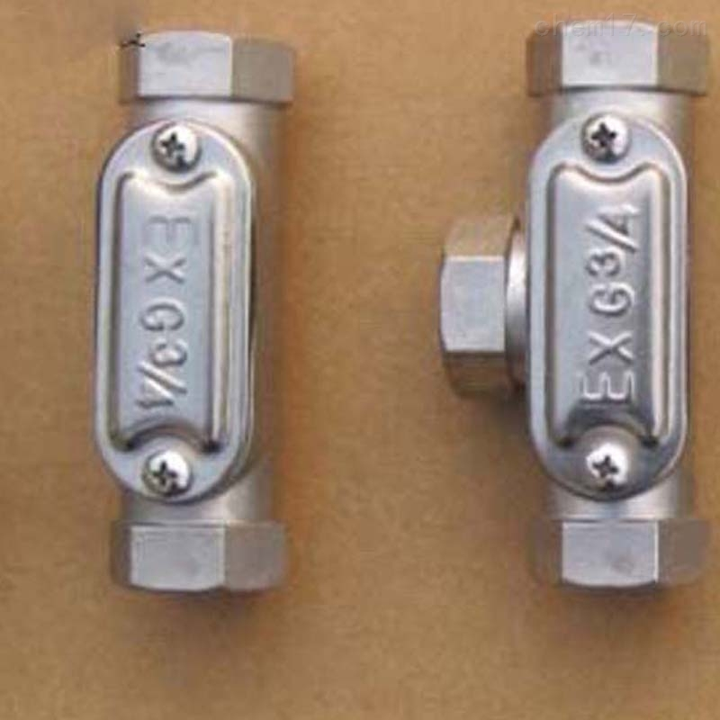 湖南厂家批发BHC铸铁拐角弯头防爆穿线盒G1