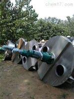 哪里回收二手6吨双锥混合机