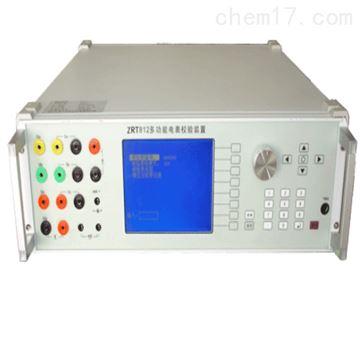 RT-812B交流采樣與變送器檢驗裝置
