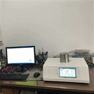 DSC-500B 差示扫描量热仪  (室温~500℃)