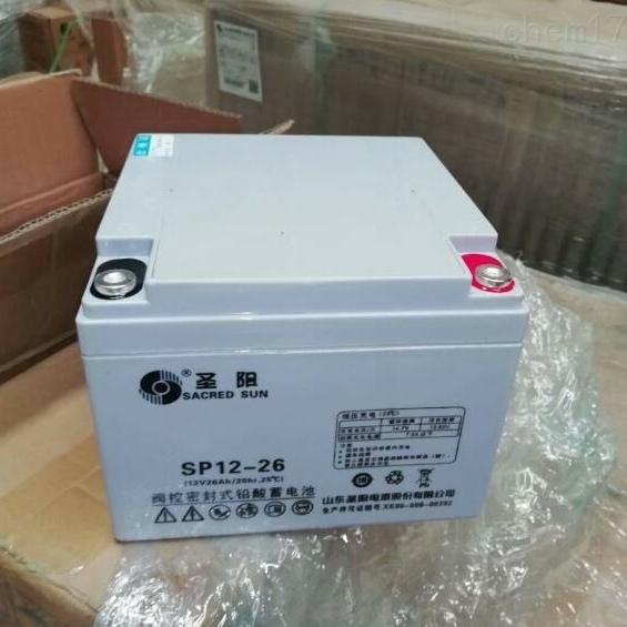 圣阳蓄电池SP12-26销售中心