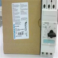3RP2513-1AW303SK1122-1CB42西门子继电器