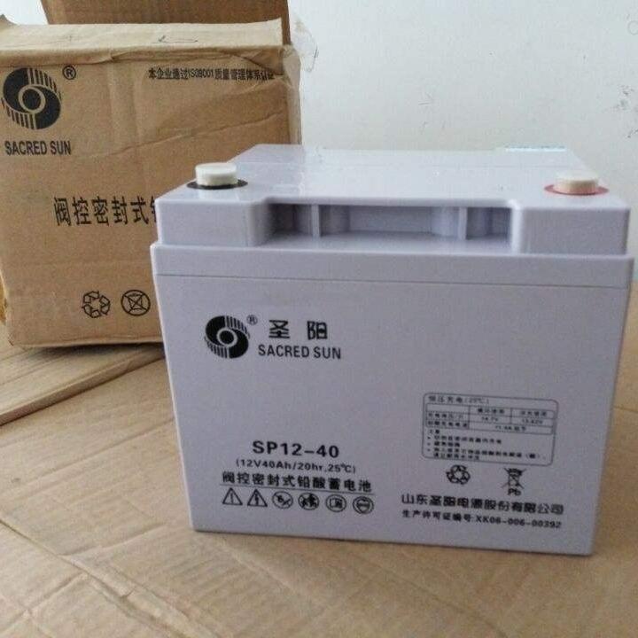 圣阳蓄电池SP12-40精品销售