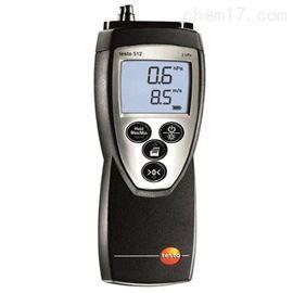 testo 512差压测量仪0~200 hPa