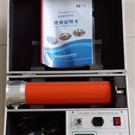 優質直流高壓發生器