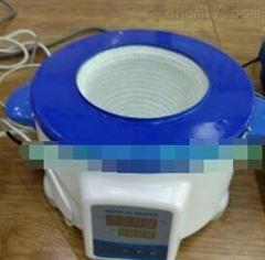 ZNHW實驗室加熱器