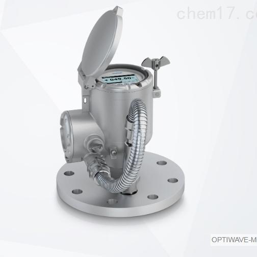 德国科隆KROHNE液位变送器