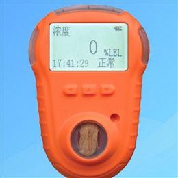 JJ-KP820便携式甲醛气体检测仪