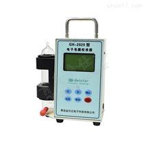 电子皂膜流量校准器