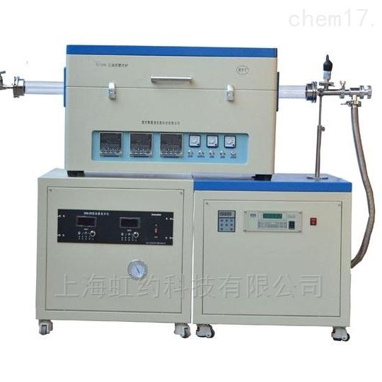 1600℃三温区高温管式炉